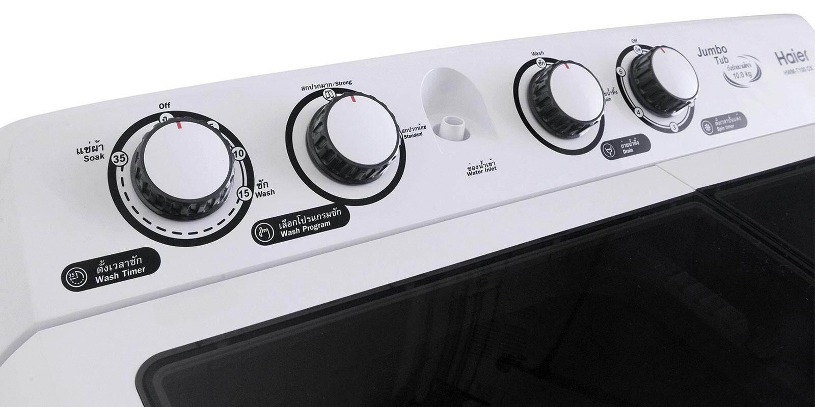 ของแท้และส่งฟรี เครื่องซักผ้า Konion Sale -32% ๑๓.Konion เครื่องซักผ้า Mini ฝาบน รุ่น XPA75-11P - Purple ร้านค้าเชื่อถือได้