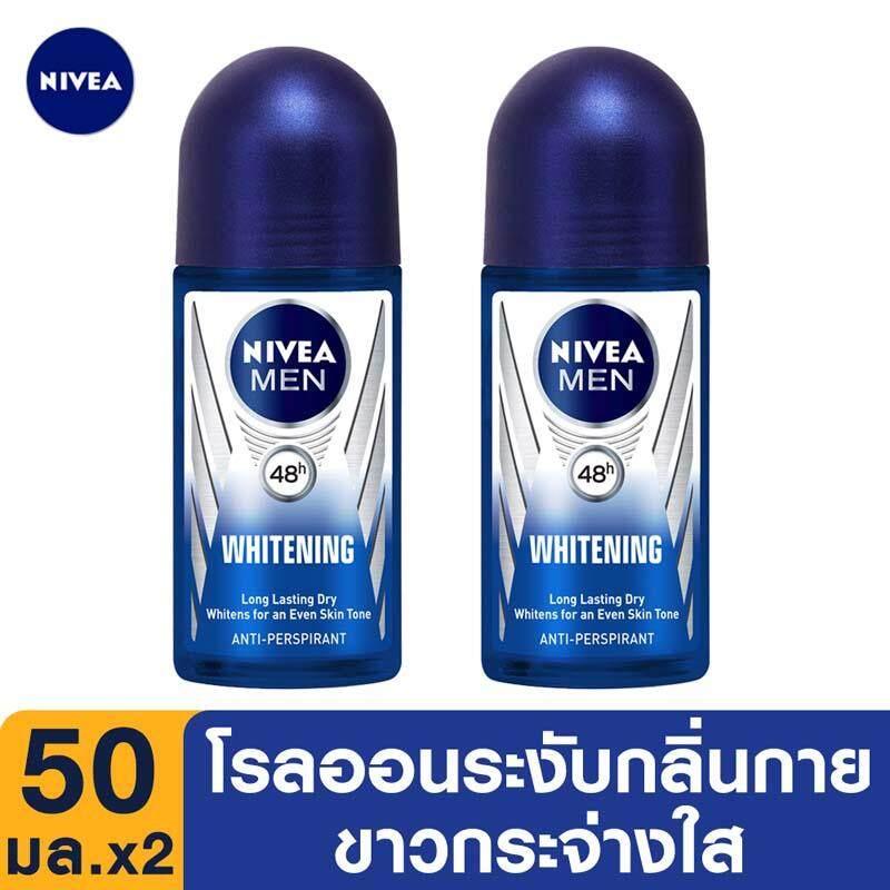 นีเวีย ดีโอ เมน ไวท์เทนนิ่ง โรลออน ระงับกลิ่นกาย 50 มล. 2ชิ้น NIVEA DEO MEN WHITENING ROLL ON 50 ml. 2pcs. (ระงับกลิ่นกาย, ลดกลิ่นตัว, ลดเหงื่อ, กำจัดกลิ่นตัว, ไม่ทิ้งคราบ, ปกป้องยาวนานตลอดวัน, ลดคราบเหลือง, เหงื่อออกรักแร้, กลิ่นตัวแรง, รักแร้เปียก)