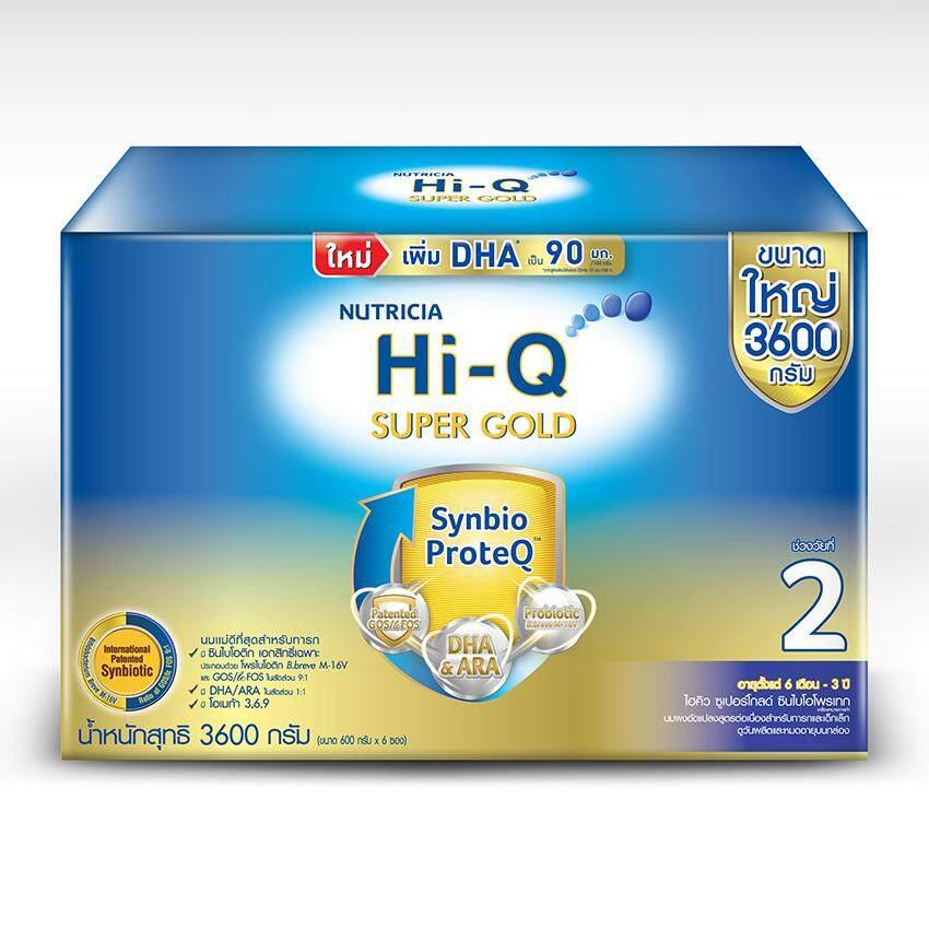 แนะนำ HI-Q ไฮคิว นมผงสำหรับเด็ก ช่วงวัยที่ 2 ซูเปอร์โกลด์ SYNBIO PROTEQ รสจืด 3600 กรัม