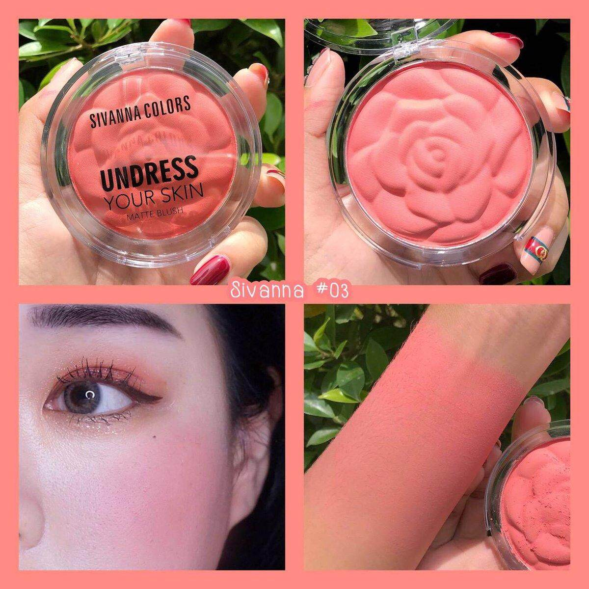 Sivanna Colors UNDERESS YOUR SKIN MATTE BLUSH HF1005