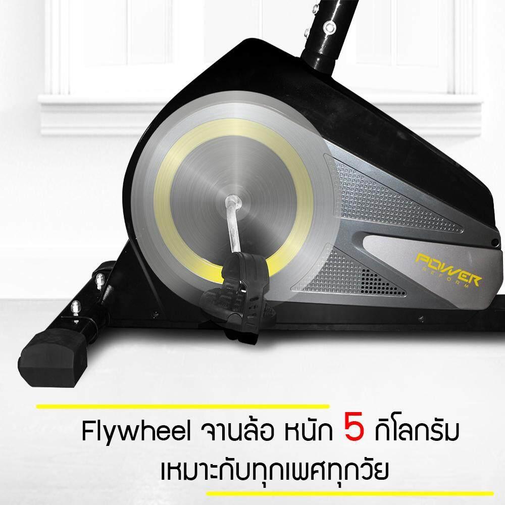 จักรยานออกกำลังกาย  Power Reform รุ่น Reactor 335L ราคาถูก ลด -64%