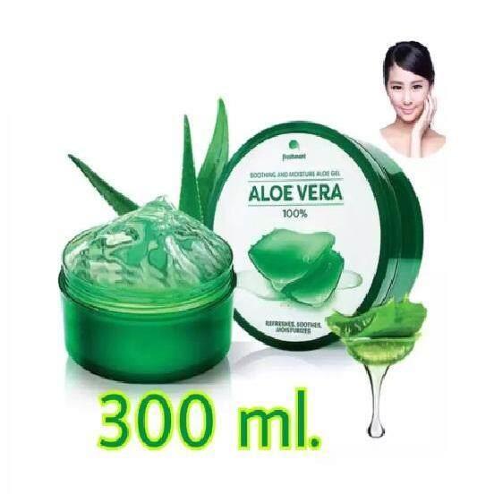 คูปอง Freshment Soothing And Moisture Aloe Gel เฟรซเม้นท์ เจลว่านหางจรเข้ 300 ml. ไม่ได้ผลไม่แนะนำ