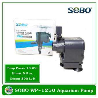 ปั้มน้ำ ปั๊มแช่ ปั๊มน้ำพุ Sobo WP-1250-