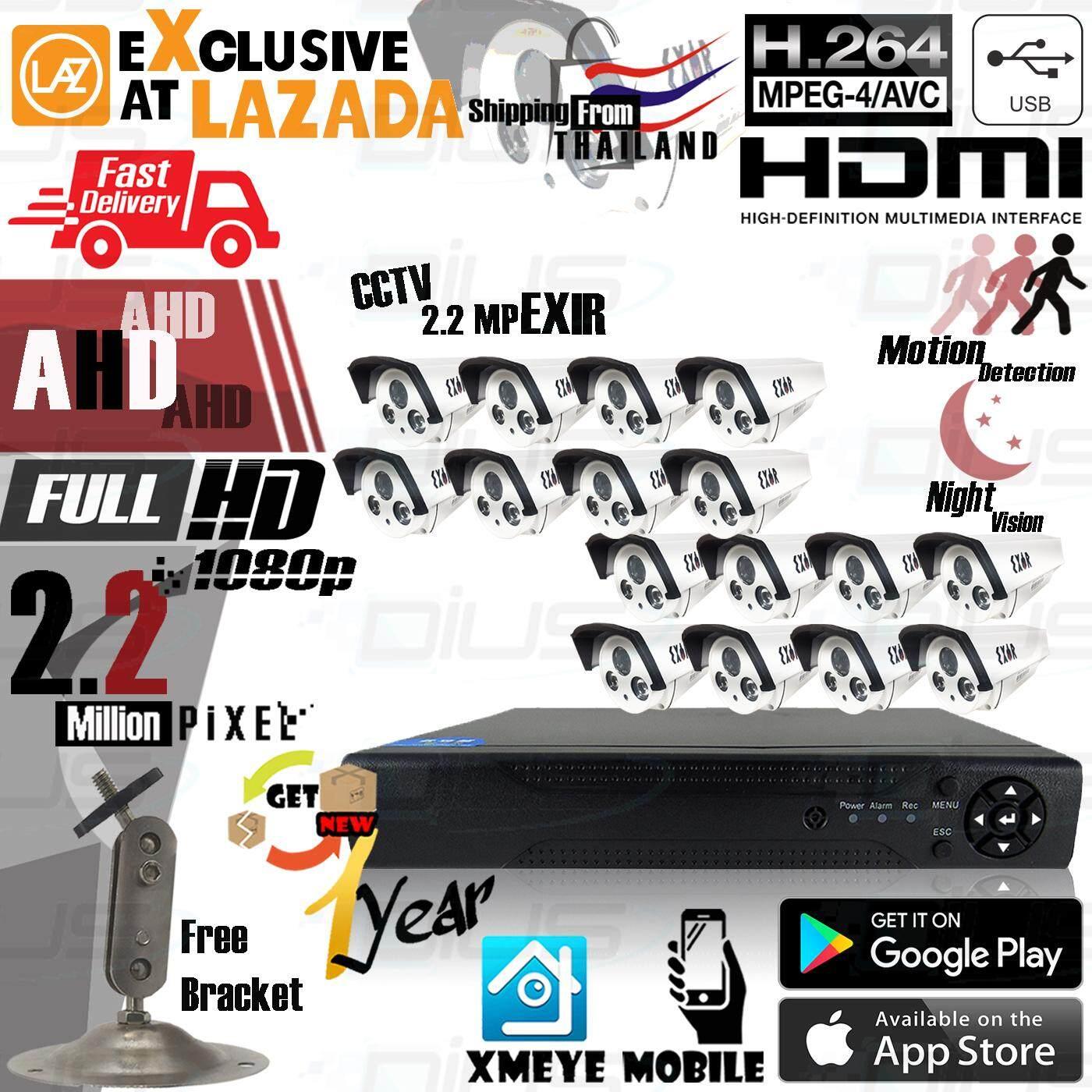 คูปอง ส่วนลด เมื่อซื้อ ชุดกล้องวงจรปิด EXIR 16CH AHD Kit Set กล้องทรงกระบอก 2.2MP อินฟาเรด 40 เมตร 16 ตัว / IR-Cut / Night Vision / Day&Night / Water Proof พร้อมเครื่องบันทึก 16 ช่อง 6IN1 AHD / CVI / TVI / IP / Analog(CVBS) / XVI DVR รุ่น DTR-AFS1080N016NN ฟรี ขายึดกล้อง ภาพคมชัดของจริง