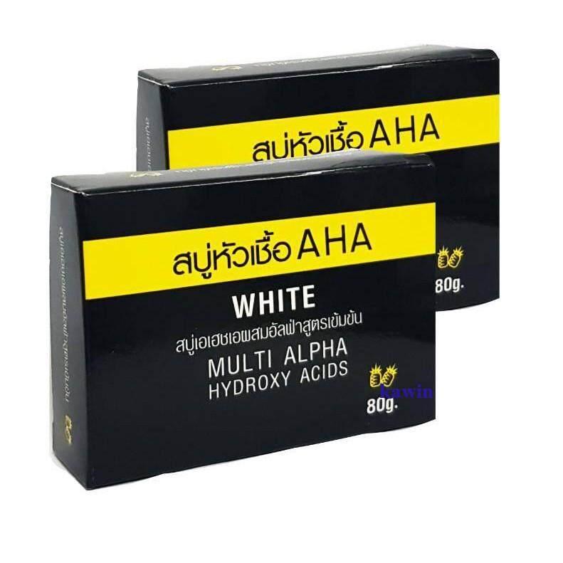 สบู่หัวเชื้อ AHA เร่งผิวขาว วิตามินผิว 80 กรัม (2 ก้อน )