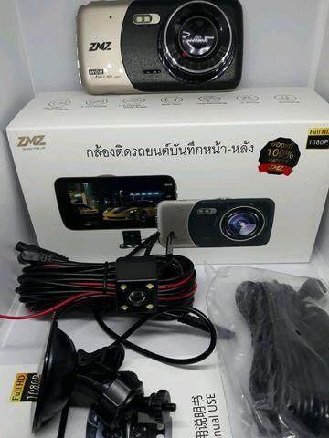 """ฟรี Kerry รุ่น A503กล้องติดรถยนต์กล้องหน้า พร้อมกล้องหลัง FHD 1080P จอ4"""" อินฟาเรท/WDR/G-Senser"""