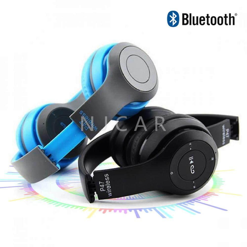 อยากให้แนะนำ TMALL หูฟังบลูทูธไร้สายHeadphone Stereo รุ่น P47 ดีที่สุด 2562
