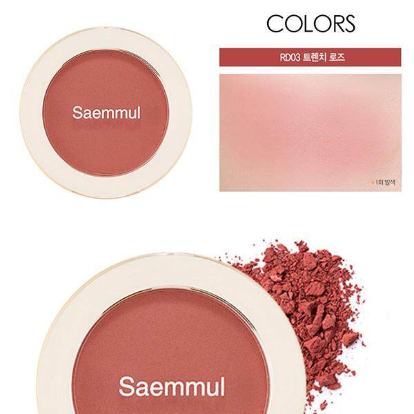 The Saem Saemmul Single Blusher #RD03