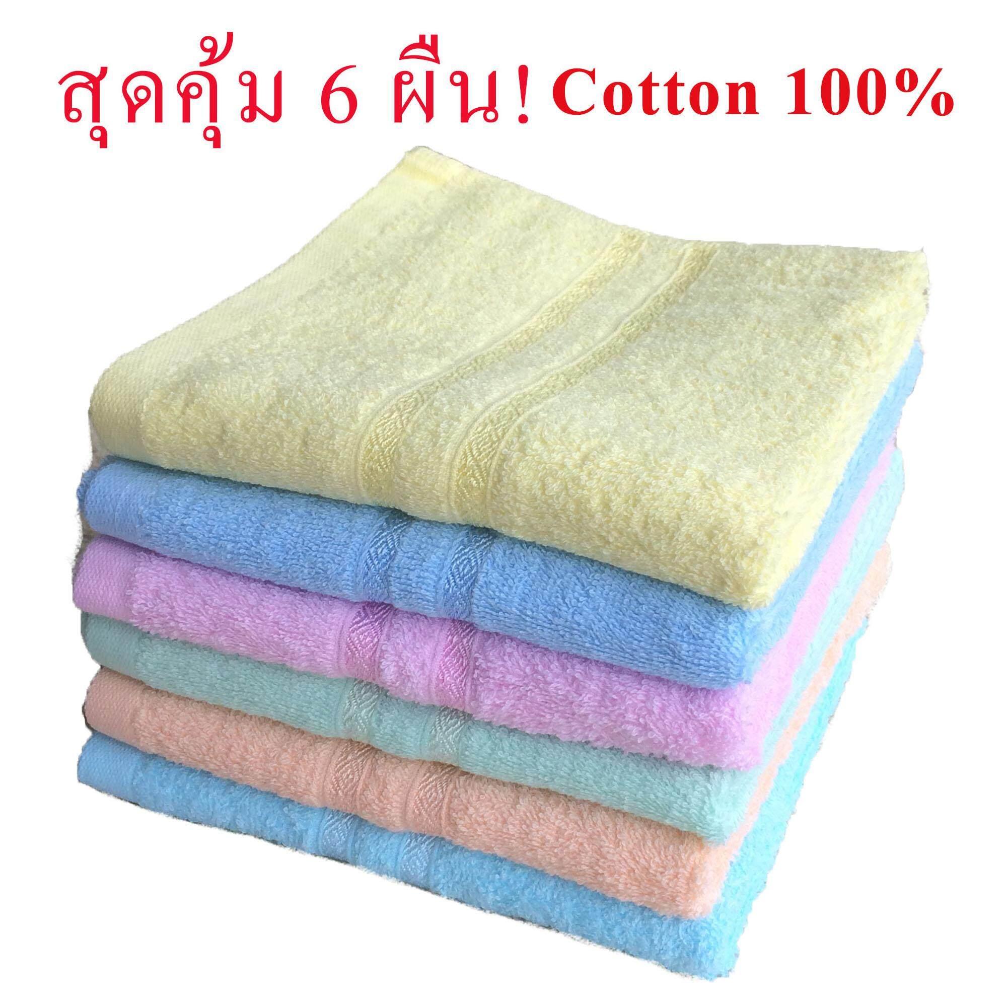 โปรโมชั่น Kamphu ผ้าเช็ดหน้า ผ้าคลุมไหล่ ผ้าเช็ดตัว ผ้าขนหนู ซับน้ำดี ขนาด 15x30 นิ้ว แพ็ค 6 ผืน