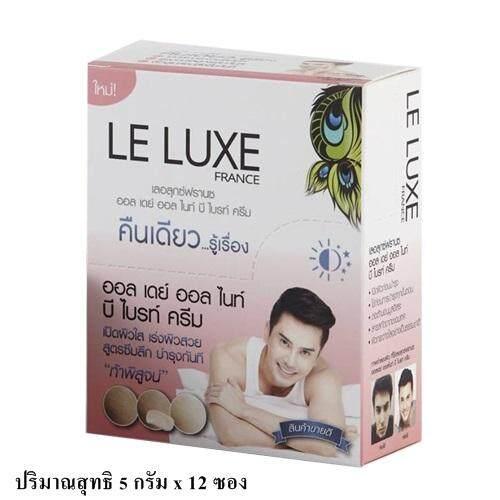 มอยเจอร์ไรเซอร์หน้าขาว-Le Luxe France All Day All Night Be Bright Cream (ปริมาณ 5 กรัม x 12 ซอง) 1 กล่อง