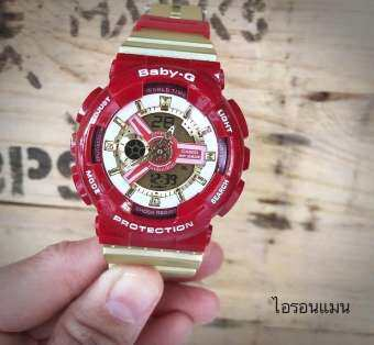 นาฬิกา 2 ระบบ-