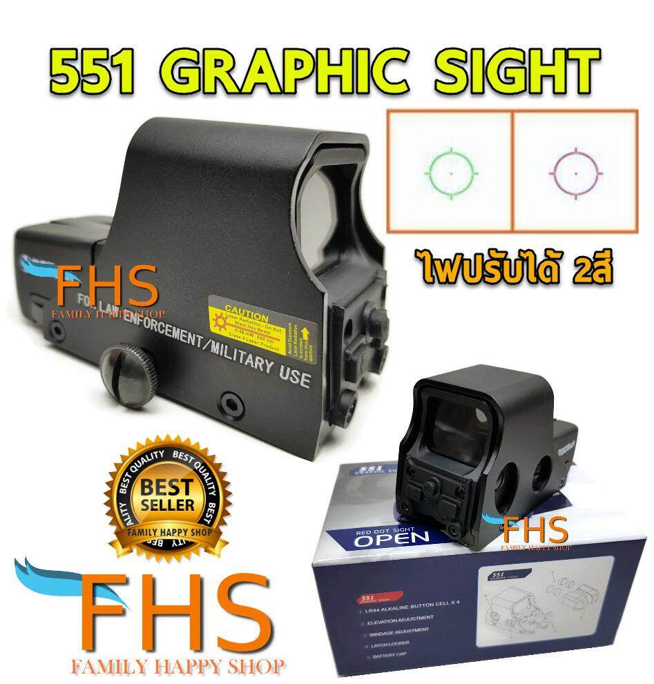 551 GRAPHIC SIGHT Pointer Red Green Dot 552 Style Holographic Sight เรดดอทติดปืน ไฟ 2 สี  ขาจับรางปืน 20 มม.