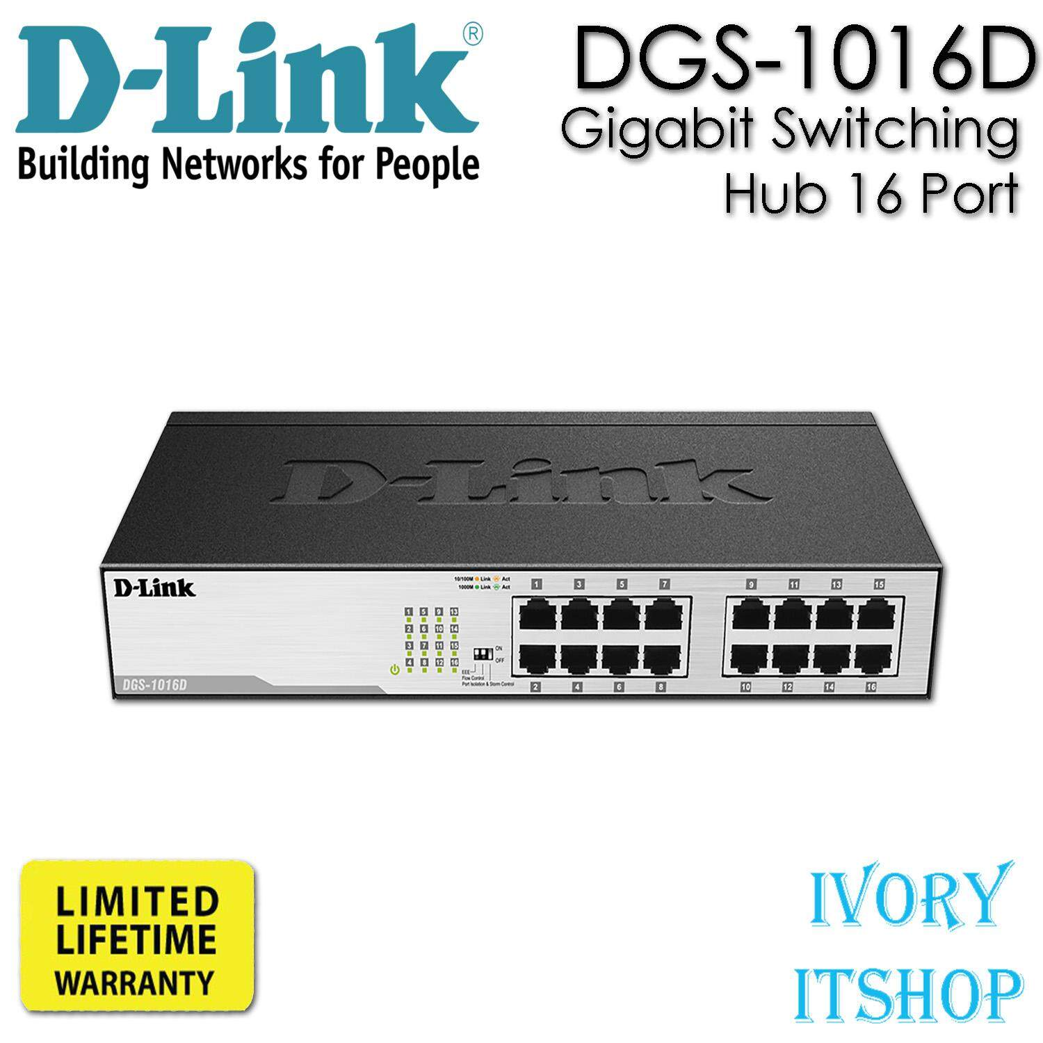 D-LINK Gigabit Switching Hub 16 Port รุ่น DGS-1016D