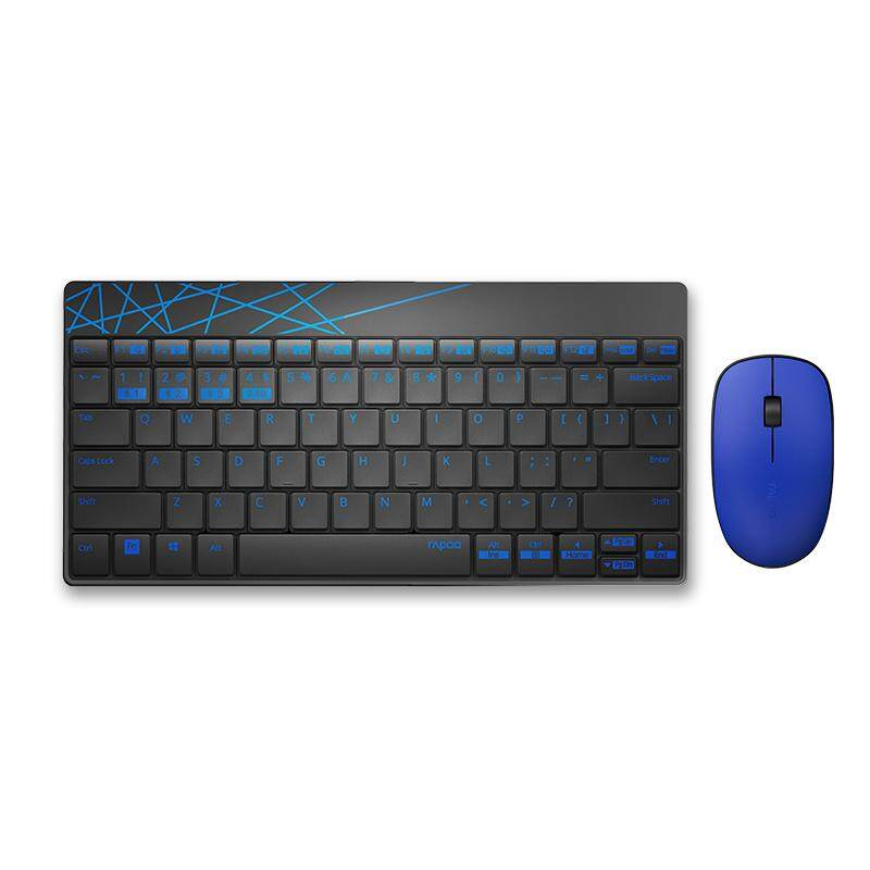Rapoo 8000M Keyboard Mouse Combo Multi-mode Silent Wireless Bluetooth 3.0/4.0 RF 2.4G (Black&Blue)