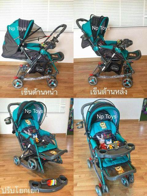 ข้อมูล  Toykidsshop รถเข็นเด็ก ปรับฐานเป็นโยกเยกได้ ปรับเข็นด้านหน้า/หลังได้ ของแท้ดูอย่างไร