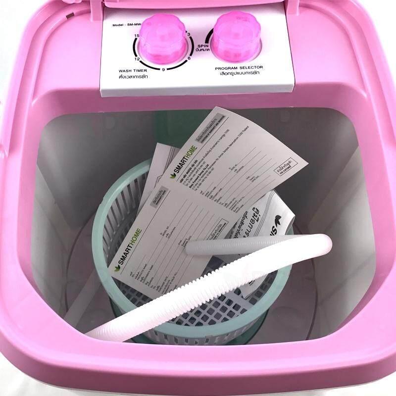 Sale ส่งท้ายปีท็อป 1 ดีที่สุด เครื่องซักผ้า No Brand (ไม่มียี่ห้อ) ลดราคา -43% 5.2KG เครื่องซักผ้า Mini Washing Machine เครื่องซักผ้าฝาบน เครื่องซักผ้าและเครื่องอบผ้า(ทอง) มีของแถม