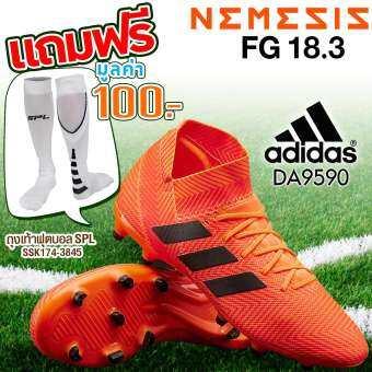 75103adb94c3 ... รีวิว Adidas รองเท้า ฟุตบอล ผู้ชาย อดิดาส Football Shoe Nemeziz 18.3 FG  DA9590 (3200