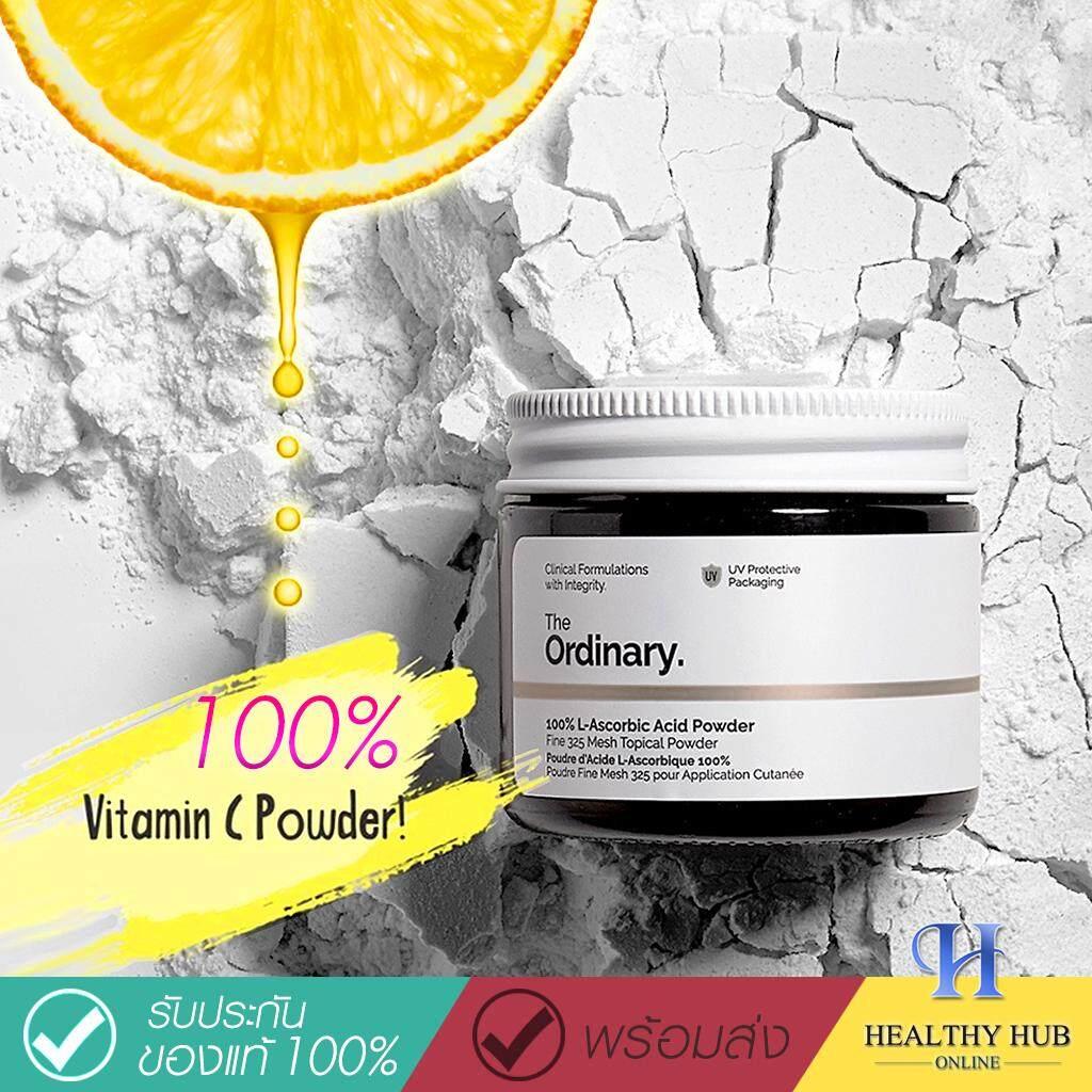 The Ordinary - Vitamin C 100% L-Ascorbic Acid Powder (20g) ผงวิตามินซีสดเพรียวๆ เพื่อผิวอ่อนเยาว์ กระจ่างใส