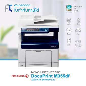 FUJI XEROX DOCUPRINT M355DF DOWNLOAD DRIVERS