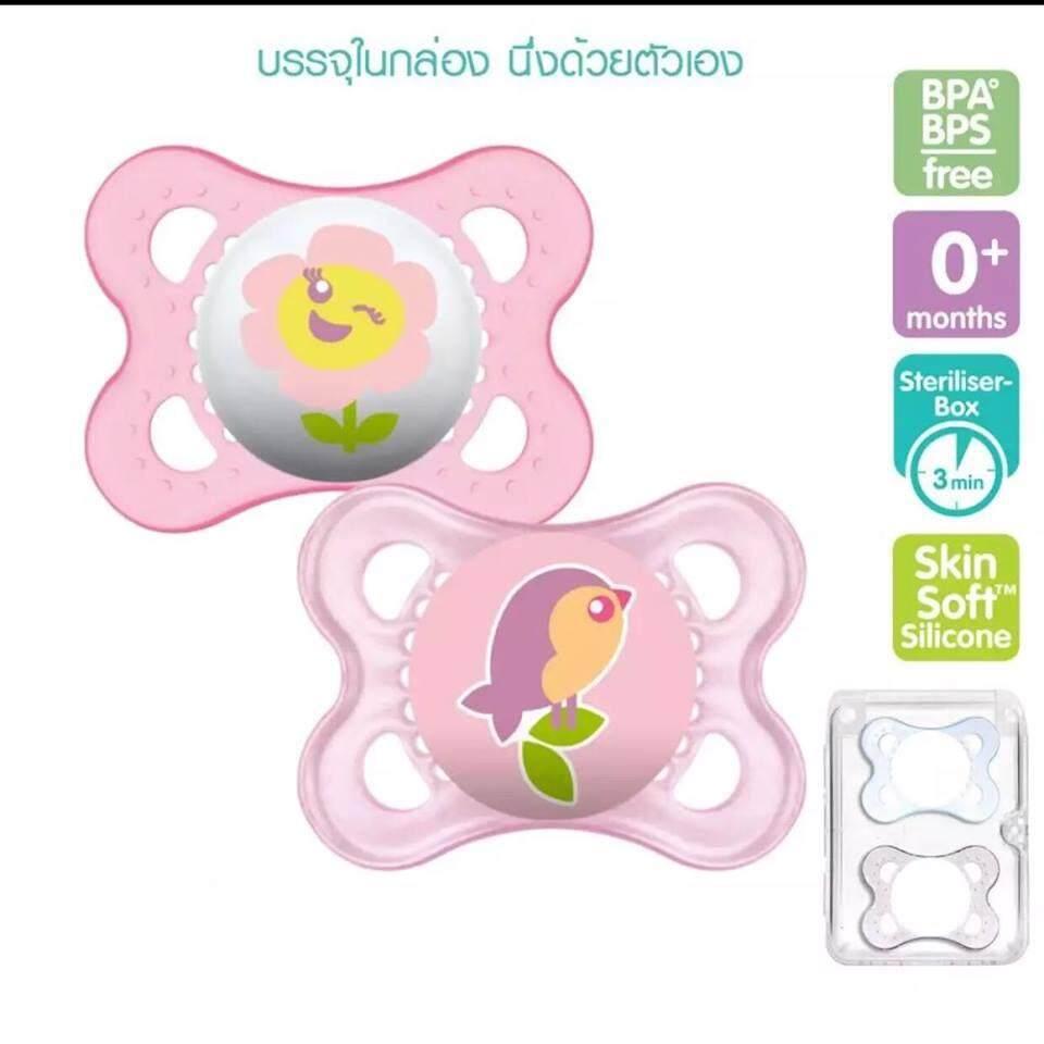 แนะนำ MAM Original จุกนมหลอกแพ็คคู่ BPA free สำหรับเด็ก 2-6 เดือน