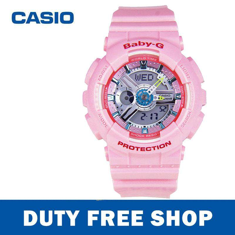 Casio Baby-G Women's Pink Resin Strap Watch BA-110CA-4A/BA-110-7A1/BA-110-1A
