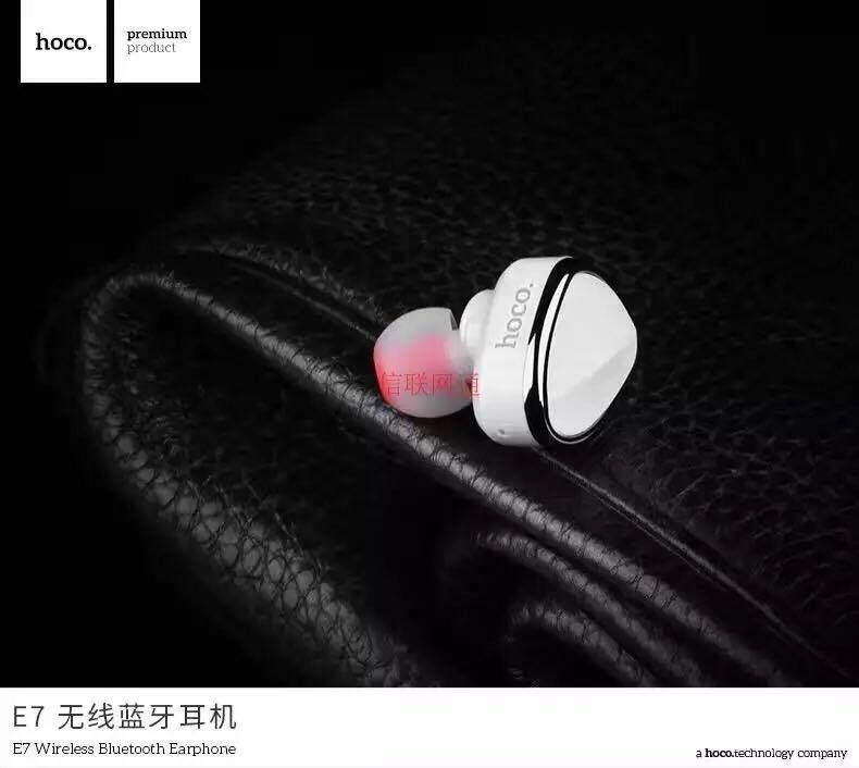 check ราคา หูฟัง Hoco hoco หูฟัง ของแท้100% หูฟัง รู่นใส่สบายไม่เจ็บหู สมอลทอร์คใช้ได้กับโทรศัพท์ทุกรุ่น ้hoco M34 แพ็คคู่ 2 ชิ้น ของแท้ ส่งฟรี