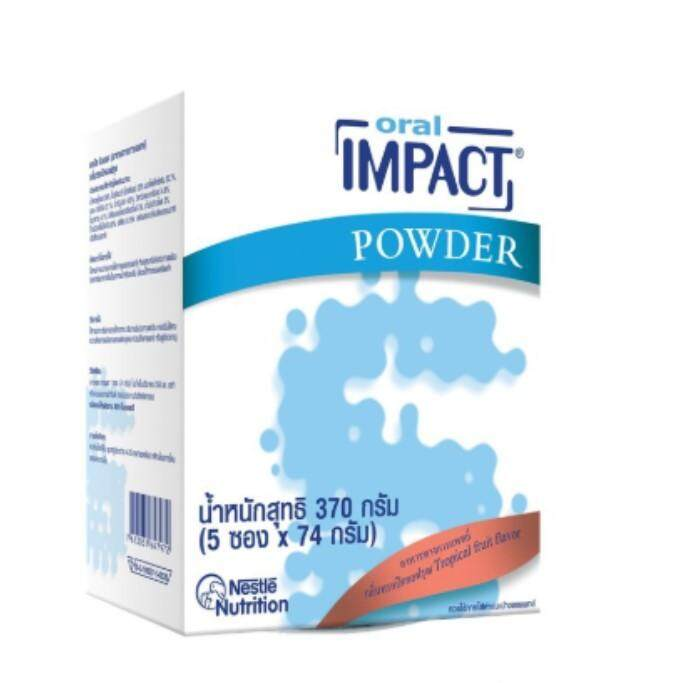 (370g) ORAL IMPACT : Complete Formula for Cancer Patients อาหารทางการแพทย์ ออรัล อิมแพค