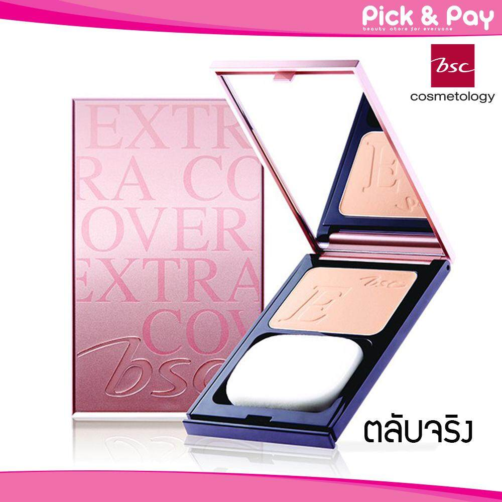 BSC EXTRA COVER HIGH COVERAGE POWDER SPF 30 PA+++