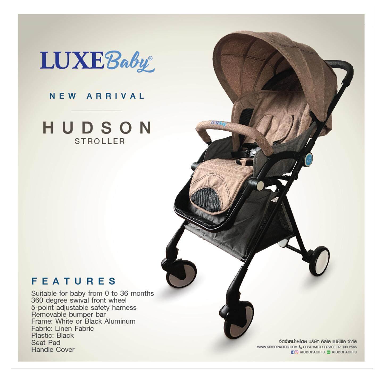รีวิว Baby Throne รถเข็นเด็กแบบนอน Jumper Kids รถเข็นเด็ก พกขึ้นเครื่องบินได้ รุ่น Baby Throne Stroller Carry On (พร้อมอะไหล่ราวนิรภัย) ของดี ราคาถูก