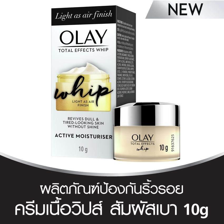 OLAY Face Cream 10G Total effect whip โอเลย์ โททัลเอฟเฟ็คส์ วิป 10g