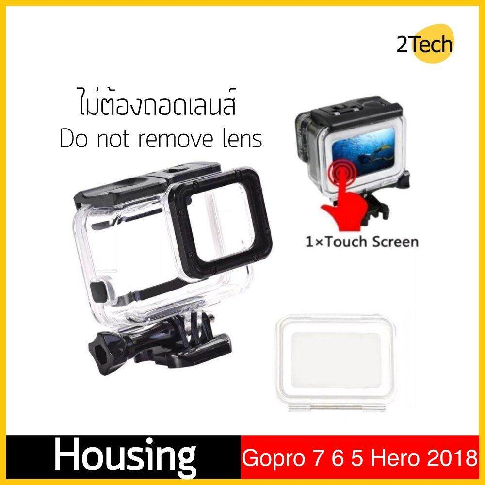 Housing (Clear) Gopro 7 6 5 Hero 2018