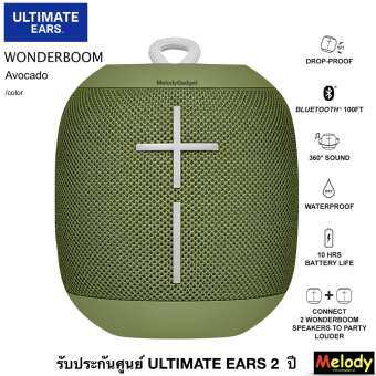 ราคา Ultimate Ears WONDERBOOM Bluetooth Speaker Waterproof