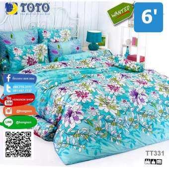 Toto ชุดผ้าปูที่นอน รุ่น TT331-