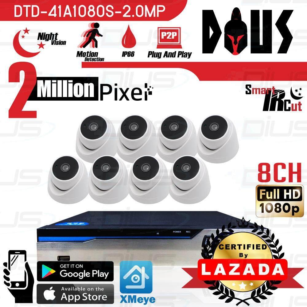 ฉลองยอดขายอันดับ 1 ลดราคา Dius ชุดกล้องวงจรปิด OEM 8CH CCTV 2.0MP Full HD 1080p ทรงโดม กล้อง 8ตัว เลนส์ 3.6mm / IR-Cut / Night Vision / Day&Night พร้อมเครื่องบันทึก 8ช่อง 1080N DVR, NVR, AHD, TVI, CVI, Analog ภาพชัดที่สุด