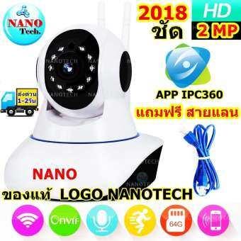 รีวิว Wifi Smart Net Camera Model IPC-V380-Q5 | Ben Camera Price