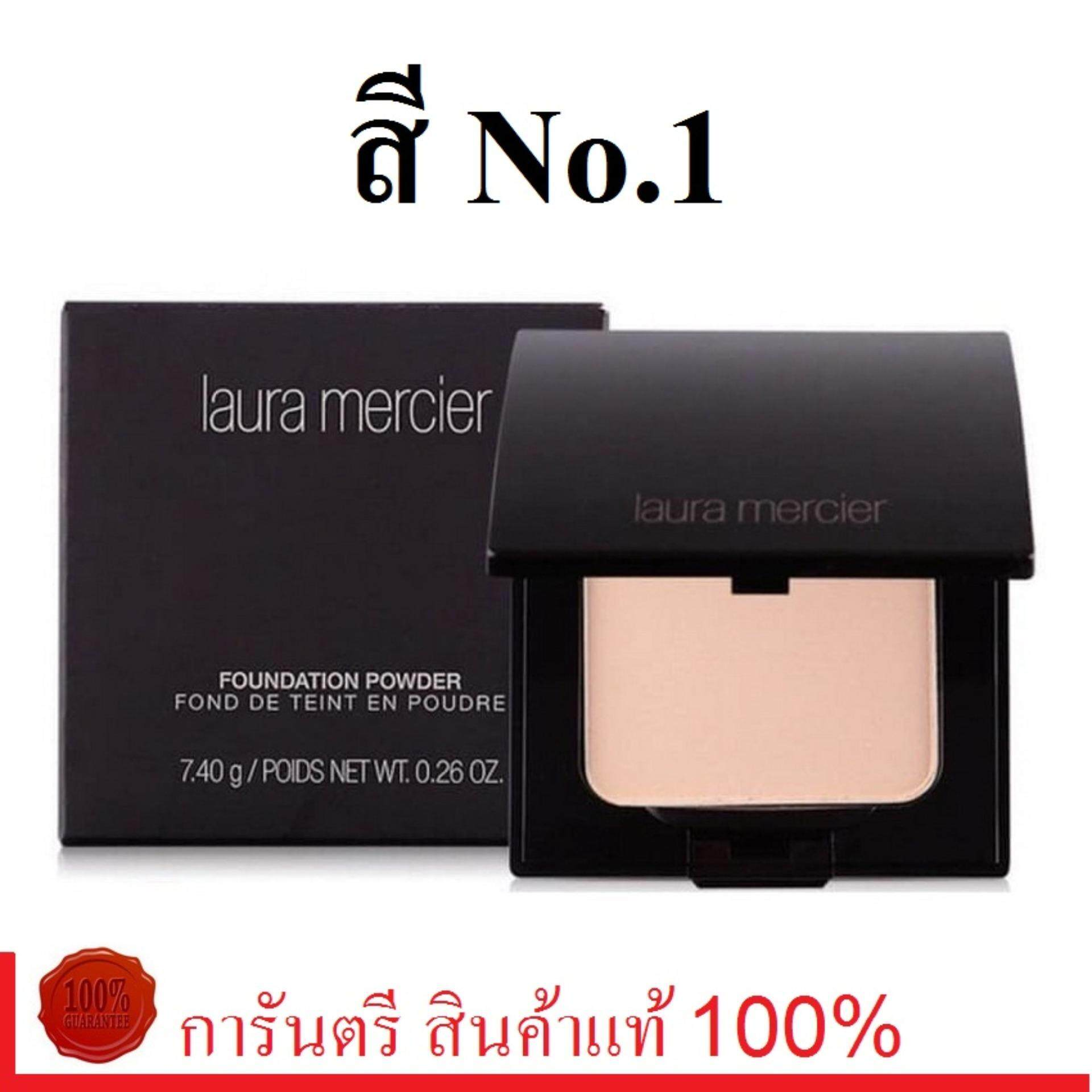 Laura Mercier Foundation Powder 7.4g (ขนาดปรกติ)