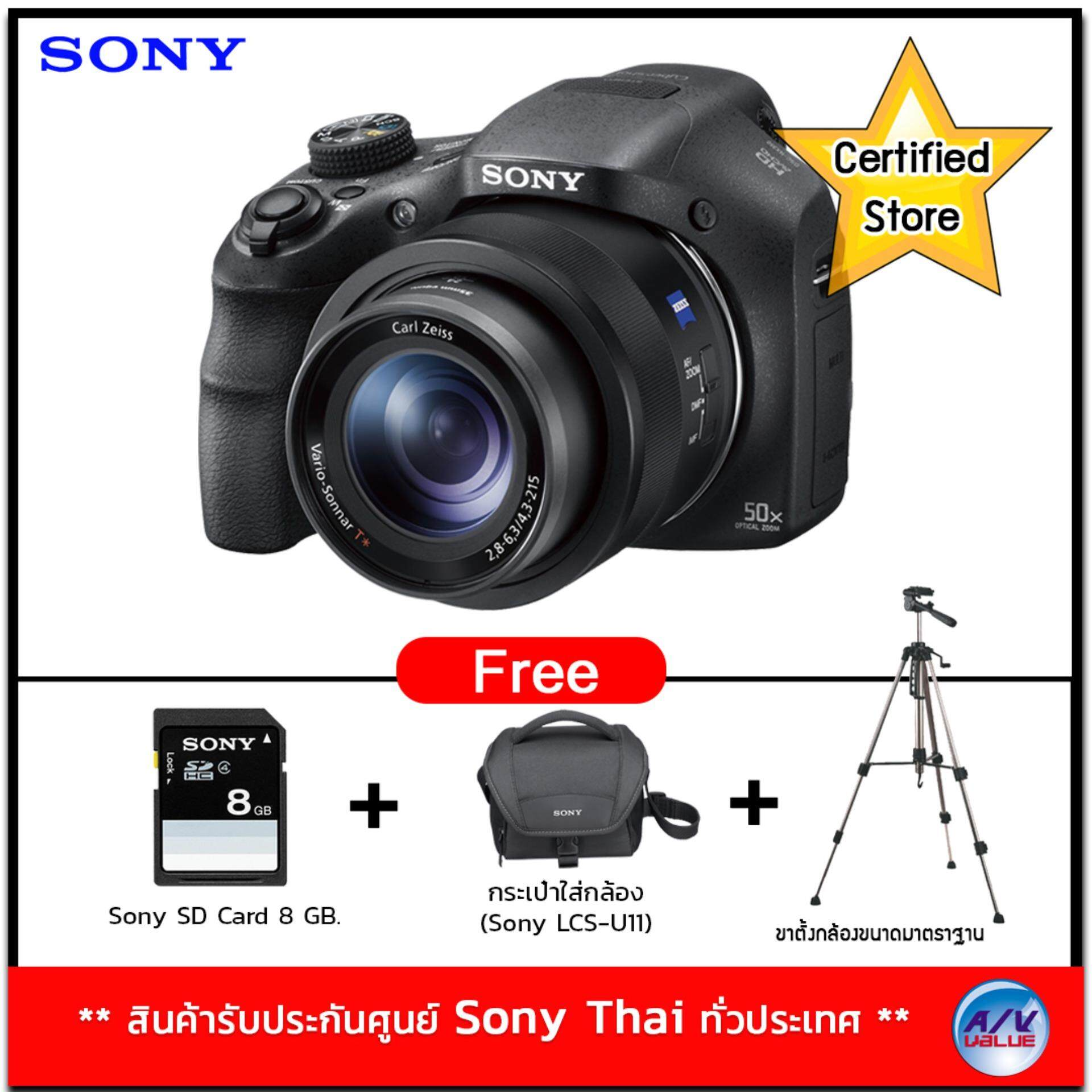 .Sony Cyber-shot (New Hi Zoom 50x) รุ่น DSC-HX350 (PLUS+ Sony SD Card 8GB + Sony Bag รุ่น LCS-U21 + ขาตั้งกล้อง