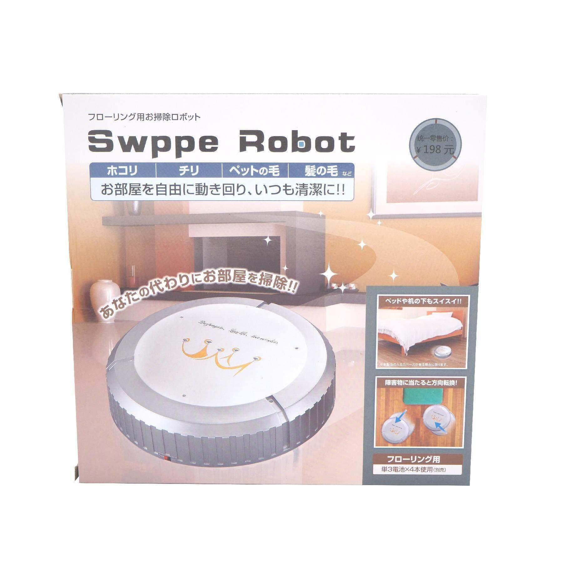 Swppe Robot หุ่นยนต์ดูดฝุ่น เครื่องดูดฝุ่นอัตโนมัติ ทำความสะอาดพื้น ขนหมา ขนแมว