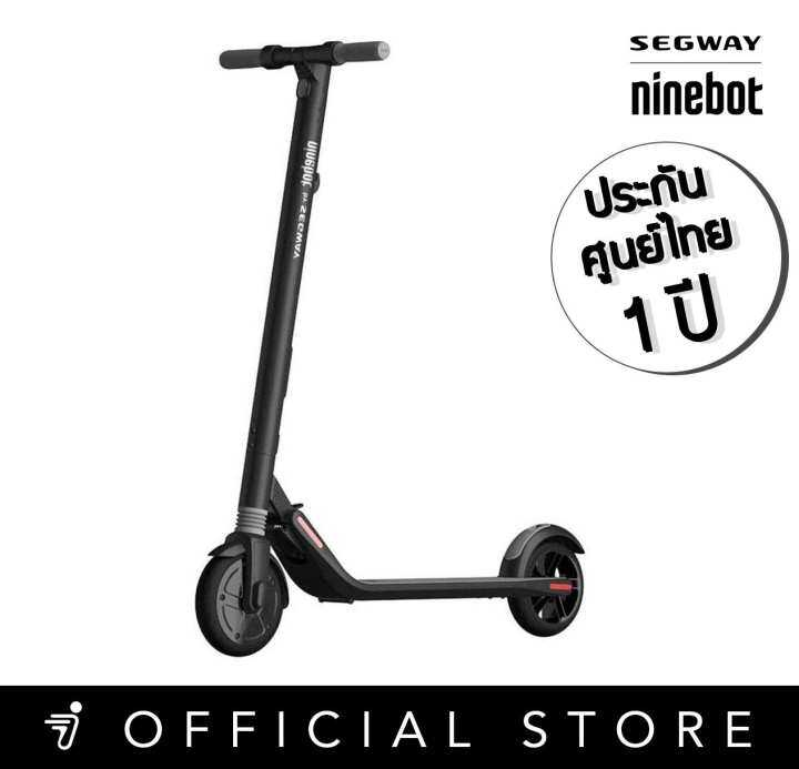 Segway Ninebot KickScooter ES1 / 1 Year Warranty / Official Authorized Store