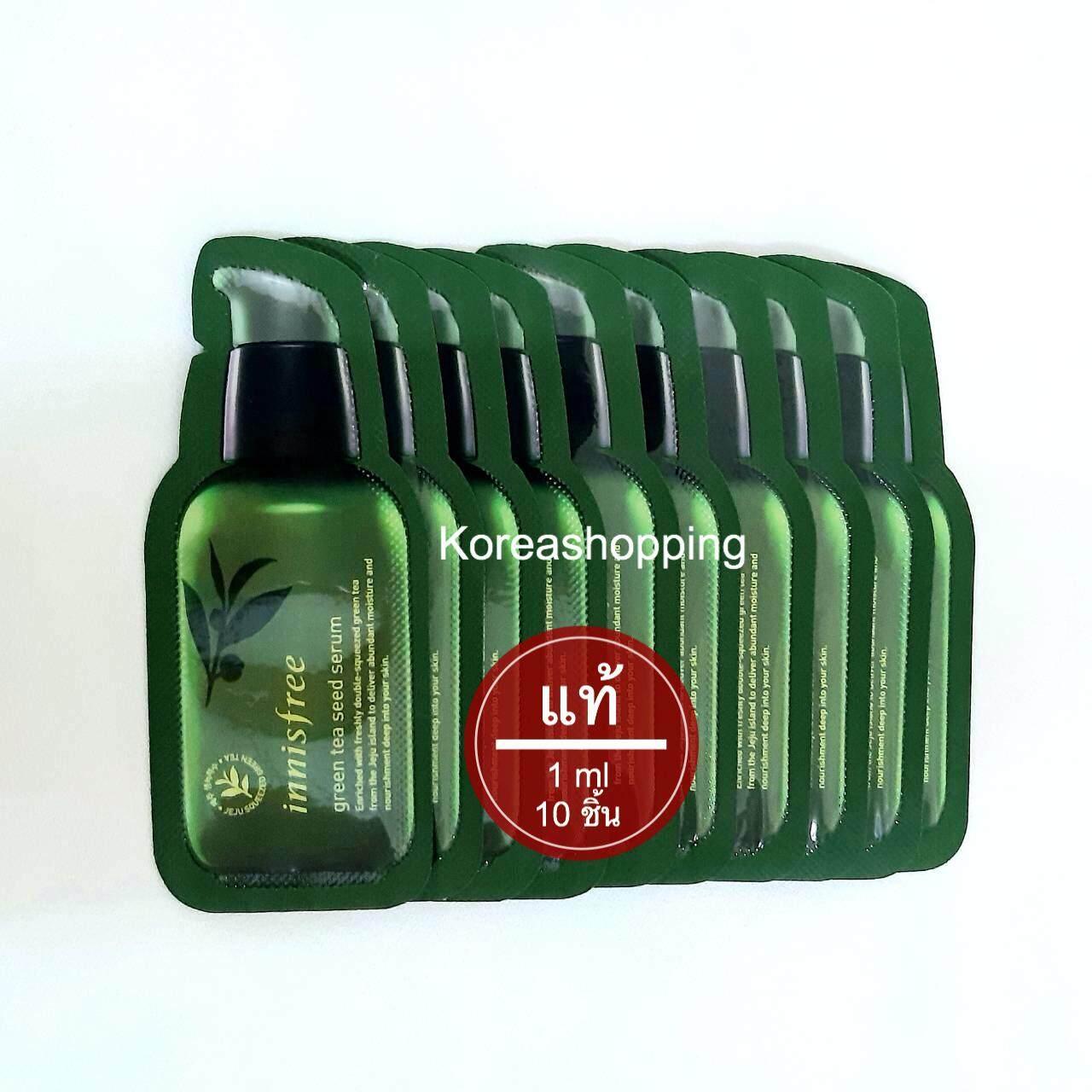 (10 ชิ้น แท้/พร้อมส่ง) Innisfree Green Tea Seed Serum 1 ml เซรั่มชาเขียวอันดับ 1 จากเกาหลี
