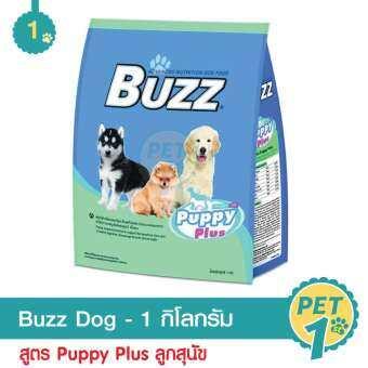 Buzz Puppy 1 Kg. อาหารลูกสุนัข สูตร Puppy Plus ขนาด 1 กิโลกรัม-