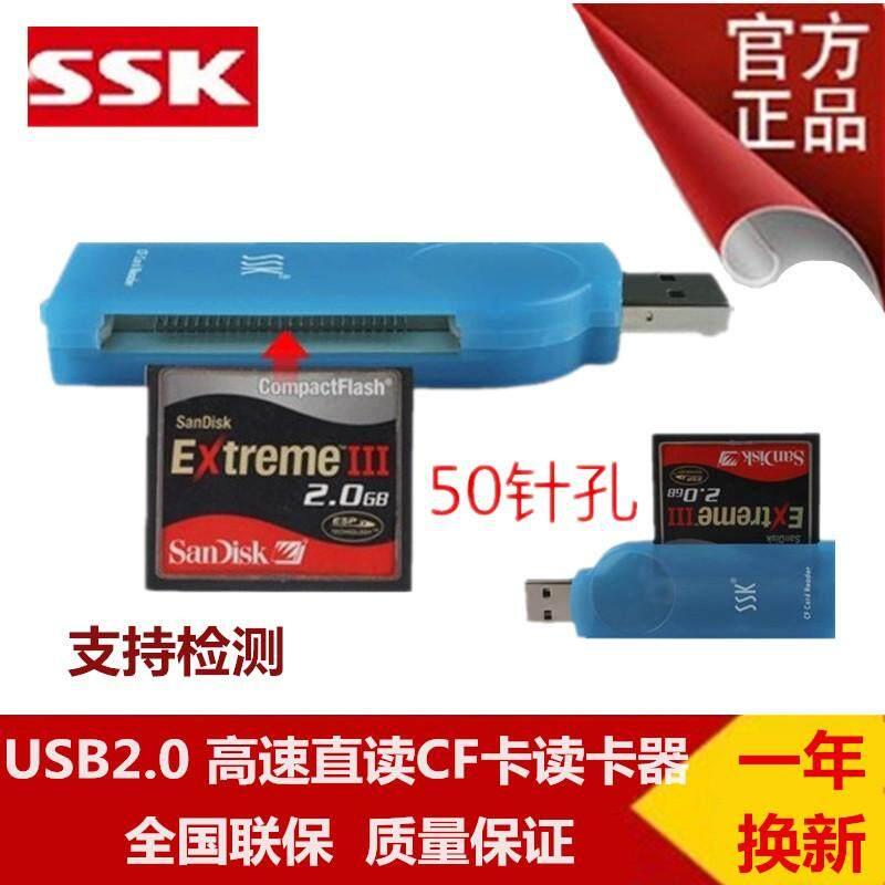 SSK Yu Hổ Phách SCRS028 CF Chuyên Dụng Đầu Đọc Thẻ USB2.0 Cao Tốc Trực Tiếp Đọc Thẻ CF Đầu Đọc Thẻ