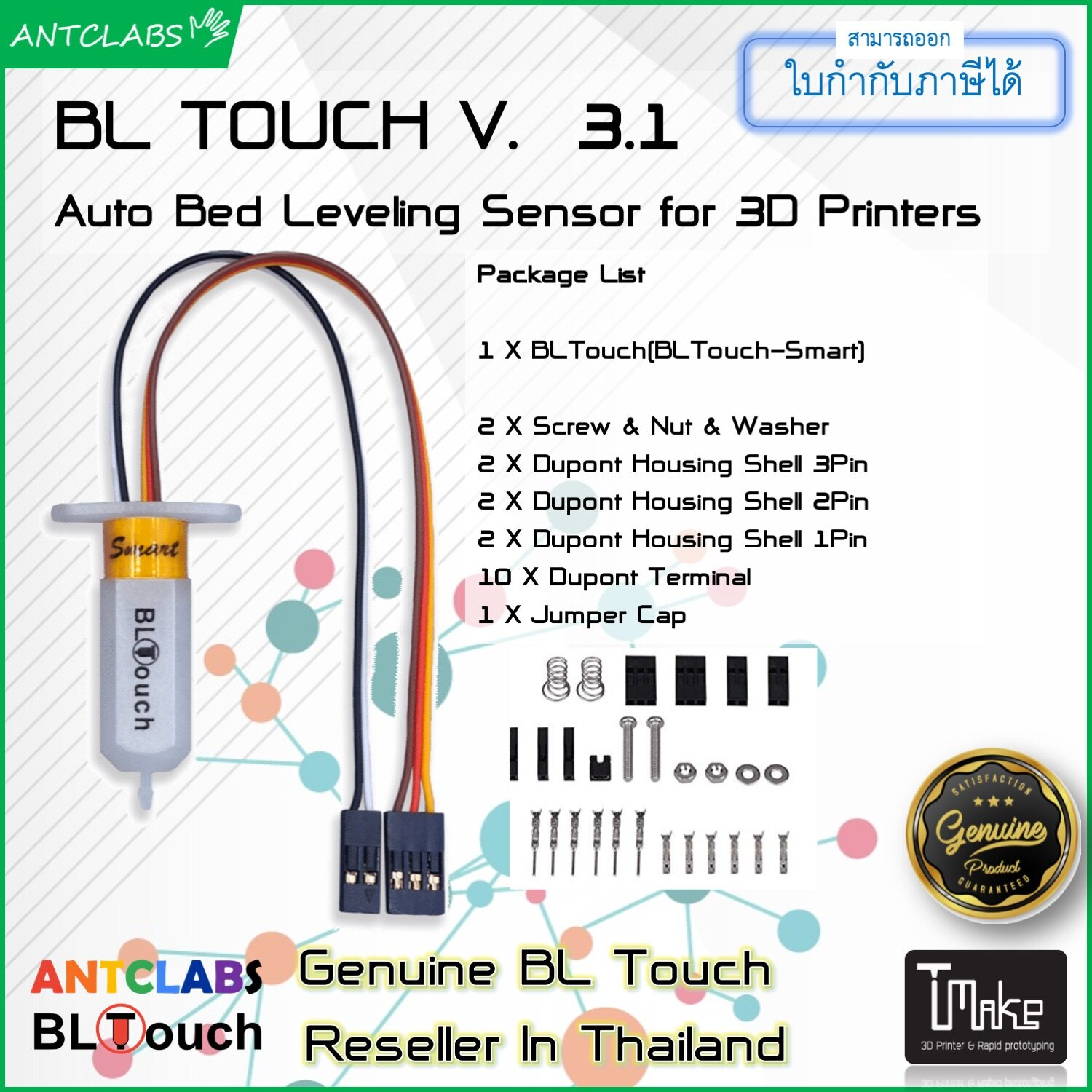 Bl Touch Auto Bed Leveling Sensor For 3d Printers.