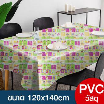 HHsociety ผ้าปูโต๊ะอาหาร ผ้าปูโต๊ะ ผ้าคลุมโต๊ะ กันน้ำ ผ้า เนื้อ PVC ขนาด 120 x140 cm