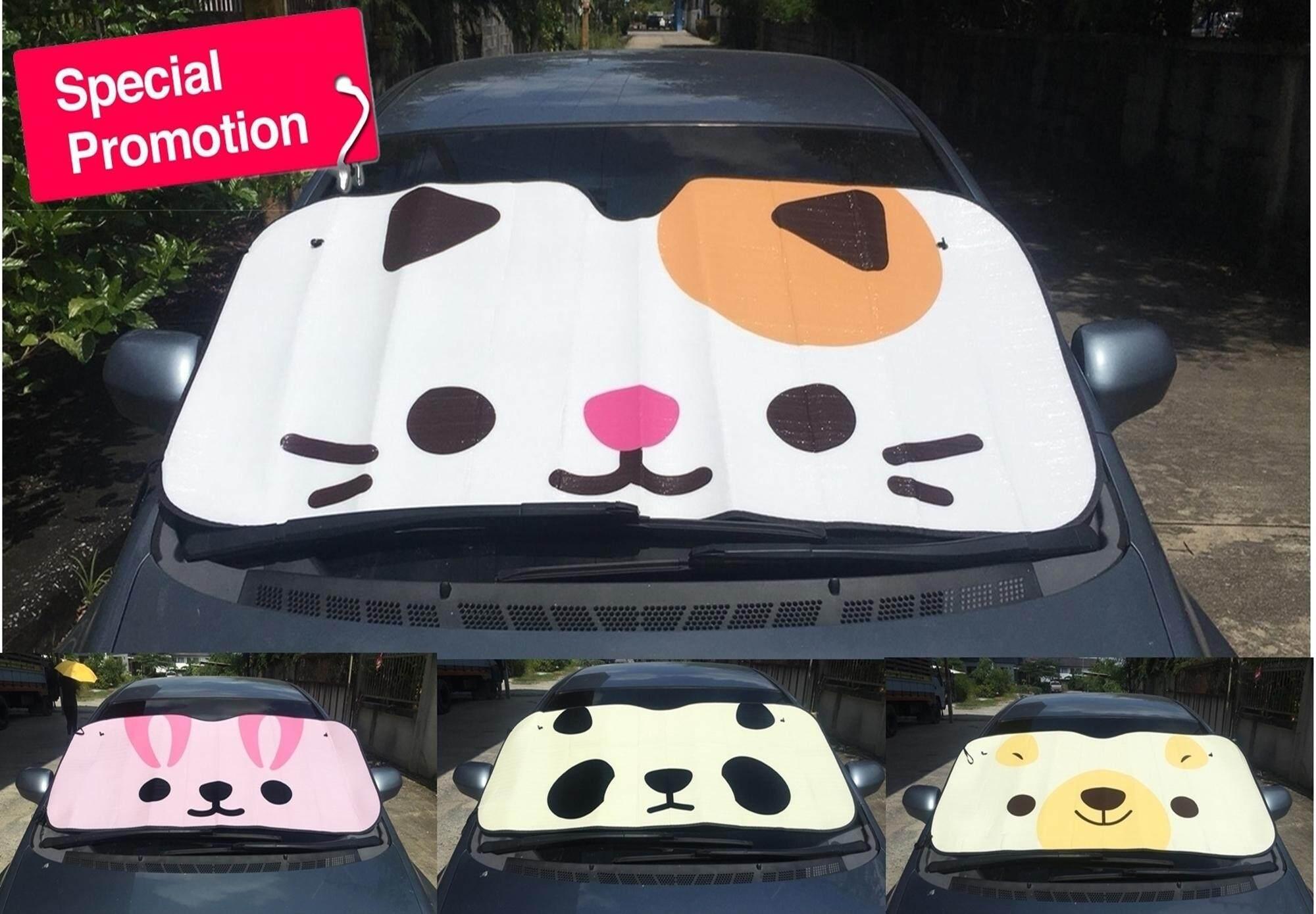 ม่านบังแดดในรถยนต์ ลายสัตว์น่ารัก(แมว) By Apimuk_i.