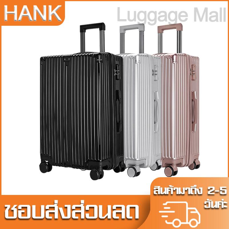 003 กระเป๋าเดินทาง สัมภาระ น้ำหนักเบา20/24/28นิ้ว รุ่นซิป วัสดุpcแข็งแรงทนทาน ล้อคู่360เข็นลื่น Travel Suitcase.