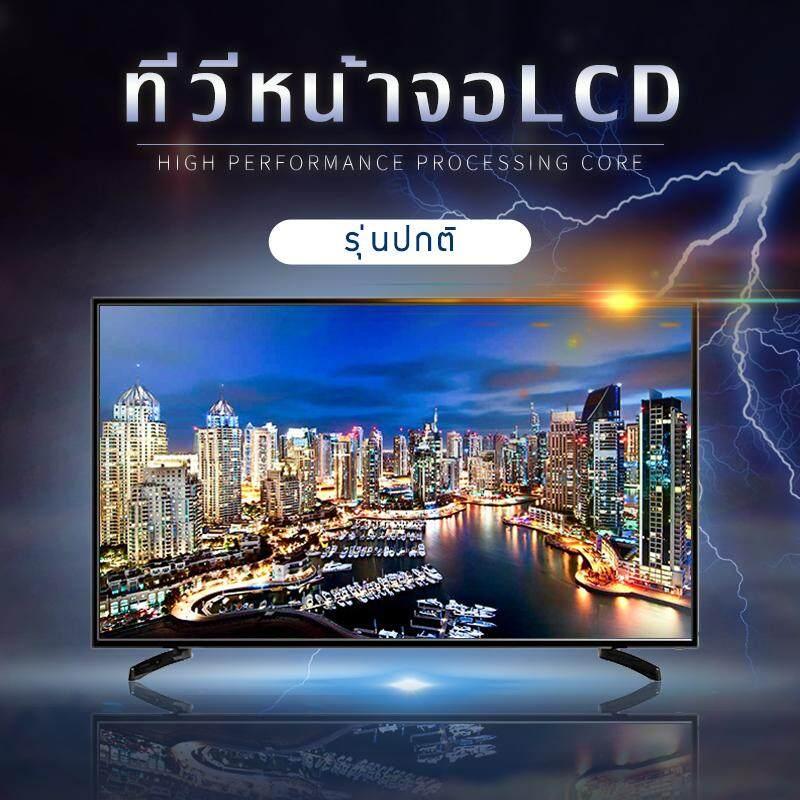 สมาร์ททีวี หน้าจอขนาด 40 นิ้ว หน้าจอ Led รองรับความคมชัดแบบ 4k  เชื่อมต่ออินเตอร์เน็ตได้.