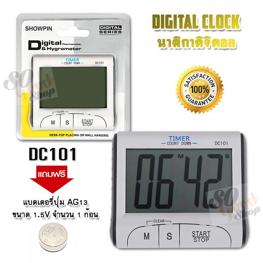Mini Digital Kitchen Timer DC101 with Time Count Down And Clock นาฬิกามัลติฟังก์ชั่น นาฬิกาทำอาหาร นาฬิกา LCD นาฬิกาเอนกประสงค์ นาฬิกาตั้งโต๊ะ นาฬิกาดิจิตอล นาฬิกาปลุก นาฬิกาจับเวลาถอยหลัง นาฬิกาคุณภาพสูง นาฬิกาพกพา นาฬิกาจับเวลา จับเวลาถอยหลัง นาฬิกานับถ
