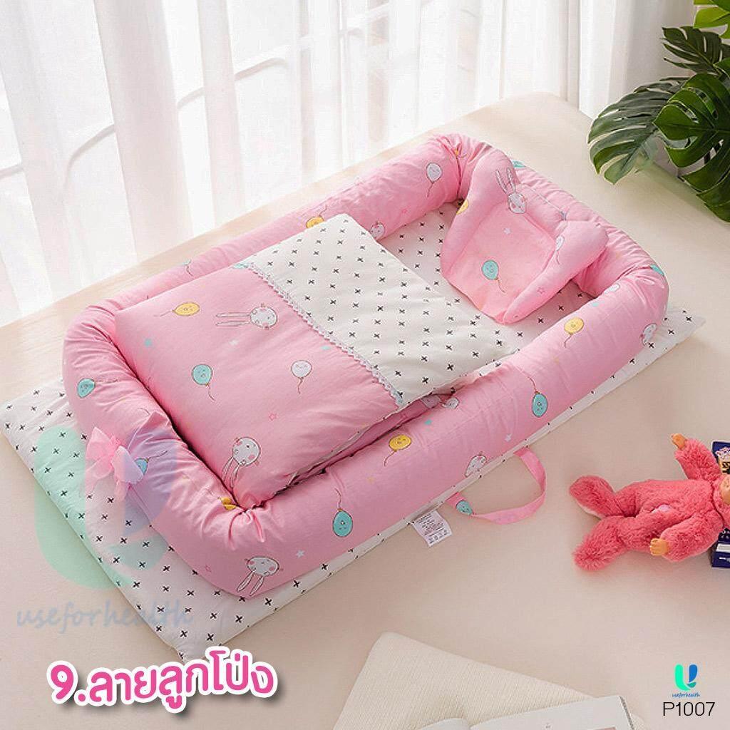 ชุดที่นอนเด็ก ผ้าฝ้าย100% พร้อมผ้านวมหนา มี 7แบบ (earlyfun) By Useforhealth.