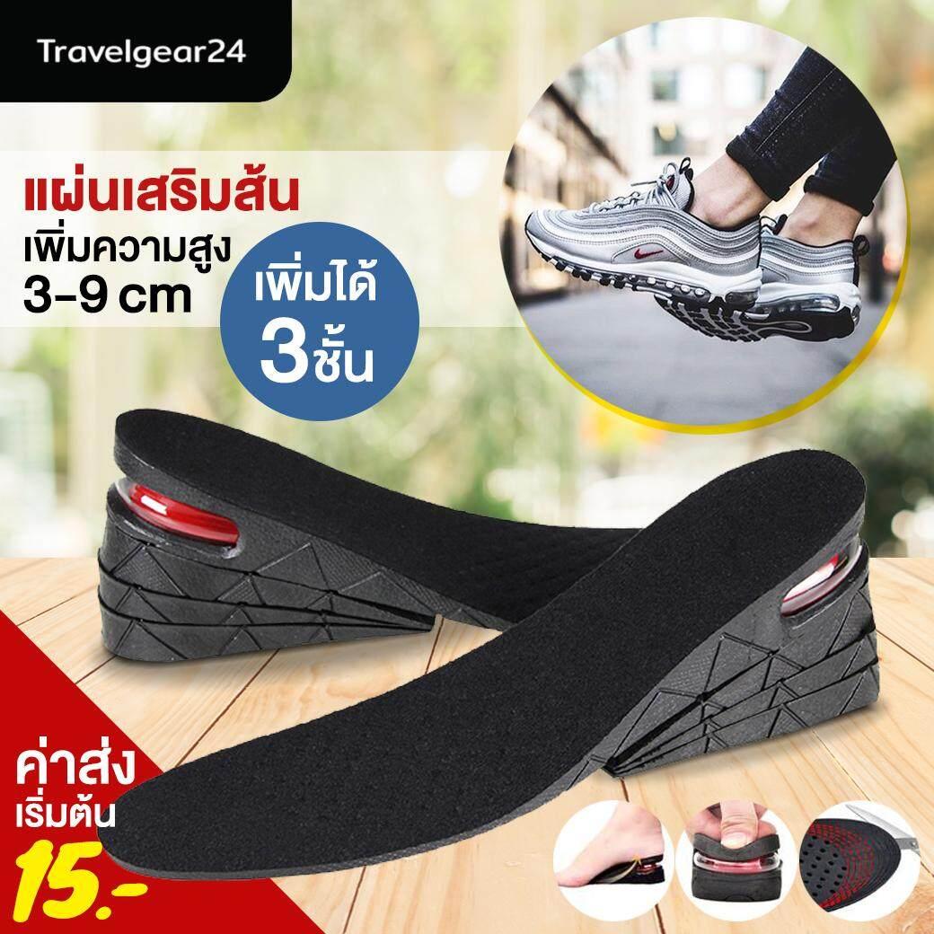 Travelgear24 แผ่นเสริมส้น 1 คู่ เพิ่มความสูงได้ 4 ระดับ Insole 1 Pair 4 Layers 3/5/7/9 Cm. แบบเต็มเท้า (black/สีดำ) By Travelgear24.